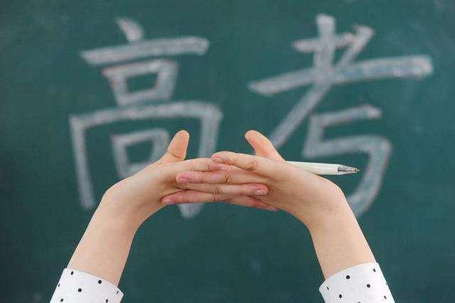 嘘~~高考选考期间,我们给江山考生营造一个安静的环境吧