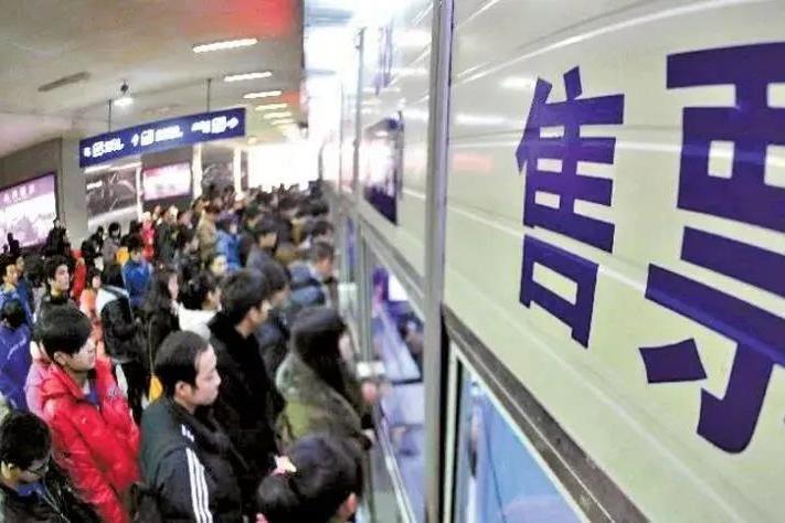 """注意!""""双节""""假期,江山火车站加开部分旅客列车"""