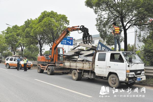 优化公路环境