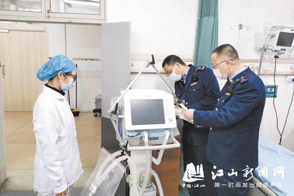 医疗器械检查